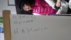 20140126_200057.jpg